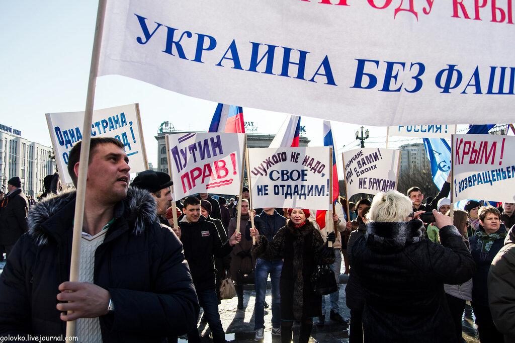Кабмин ввел должность Уполномоченного по вопросам Крыма и Севастополя - Цензор.НЕТ 9852