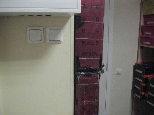 Фото 41. Теперь в помещении все выключатели разные, несмотря на то, что цвет у них одинаковый - белый.