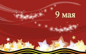 http://img-fotki.yandex.ru/get/9803/97761520.2ba/0_8710b_e98d43b9_M.jpg