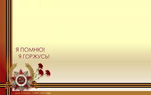 http://img-fotki.yandex.ru/get/9803/97761520.2ba/0_8710f_52c0da99_M.jpg