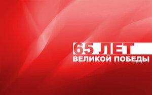 http://img-fotki.yandex.ru/get/9803/97761520.2bb/0_87121_d403006c_M.jpg