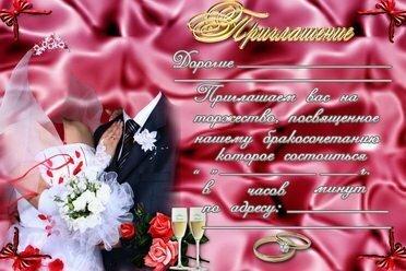 http://img-fotki.yandex.ru/get/9803/97761520.2f6/0_87cc7_4d07ae7d_L.jpg