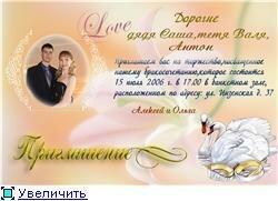 http://img-fotki.yandex.ru/get/9803/97761520.2f6/0_87cc9_d93aff50_L.jpg