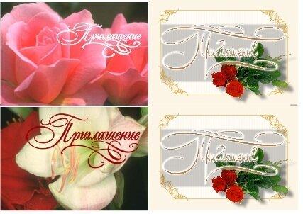http://img-fotki.yandex.ru/get/9803/97761520.2f6/0_87ccd_ea1b8148_L.jpg