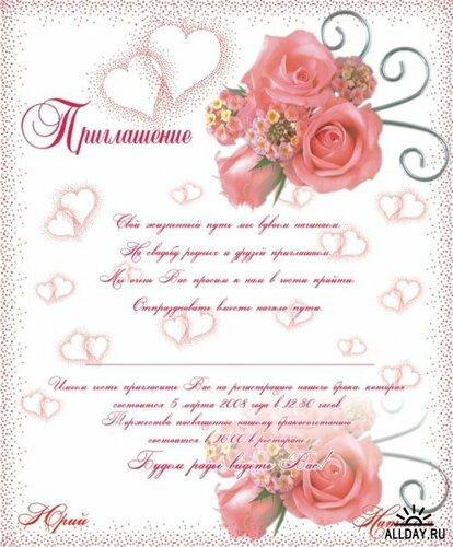 http://img-fotki.yandex.ru/get/9803/97761520.2f6/0_87cd0_c08d0ed1_L.jpg