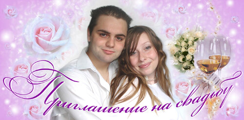 http://img-fotki.yandex.ru/get/9803/97761520.2f6/0_87cd7_b234bec1_L.jpg