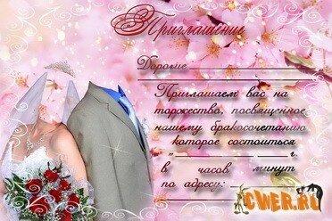 http://img-fotki.yandex.ru/get/9803/97761520.2f6/0_87cdb_e786ca0b_L.jpg