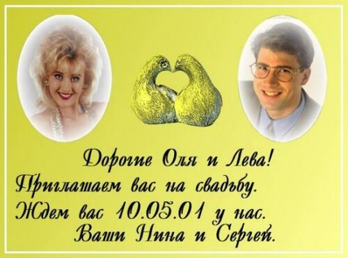 http://img-fotki.yandex.ru/get/9803/97761520.2f6/0_87cdf_229150f4_L.jpg