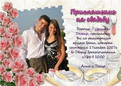 http://img-fotki.yandex.ru/get/9803/97761520.2f6/0_87ce2_b47ae4bb_L.jpg