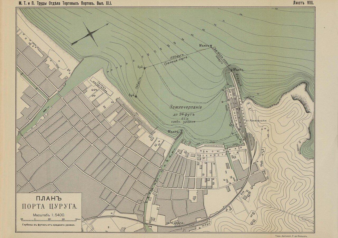 09. План порта Цуруга