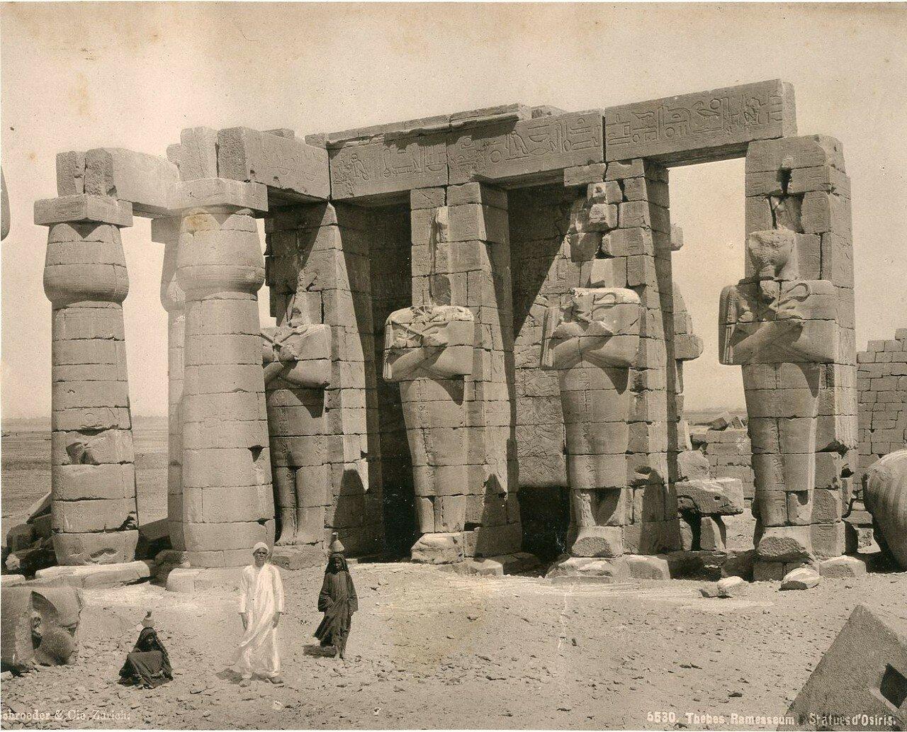 Фивы, Рамессеум.  Статуи Осириса. 1900-е
