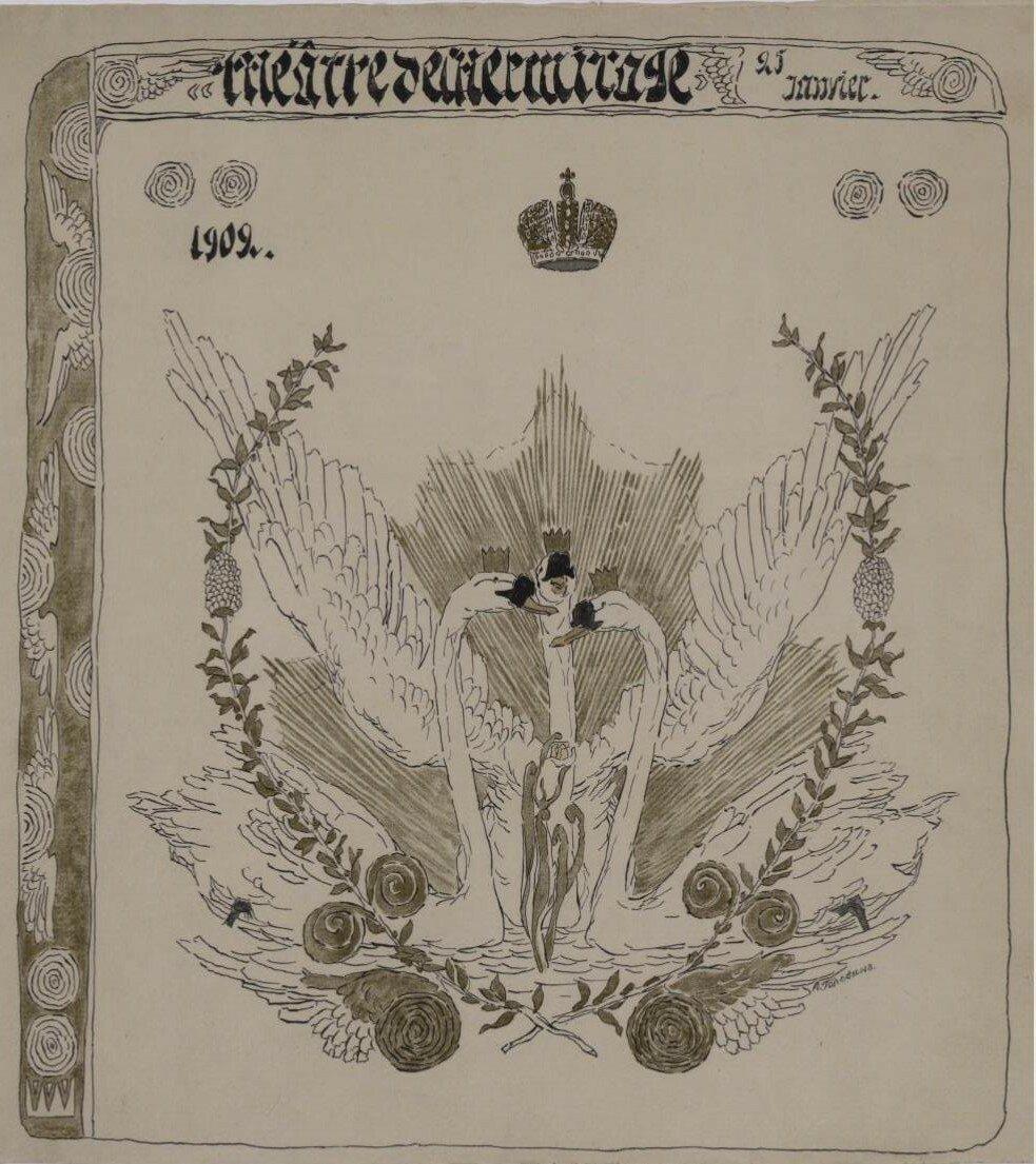 1902. Программа представления в Эрмитажном театре в С.-Петербурге 25 января 1902