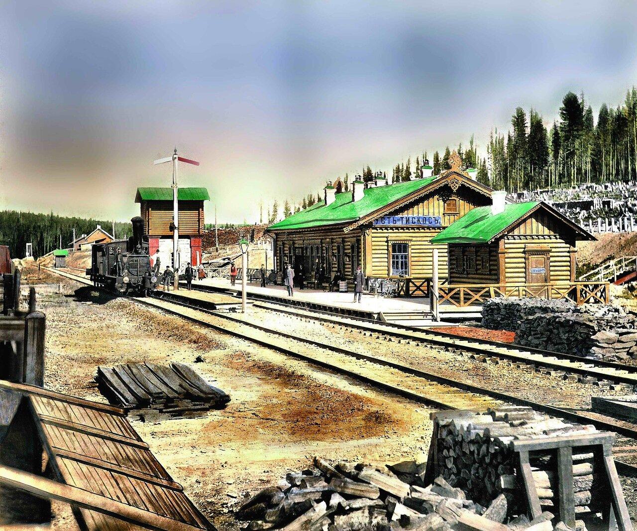 30. Станция Усть-Тискос