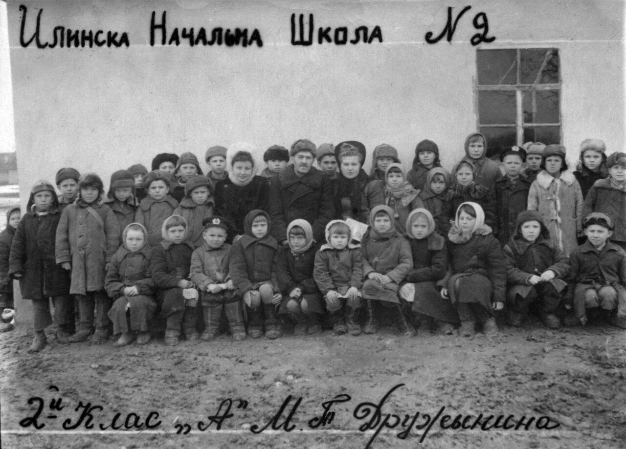 Ильинская начальная школа №2