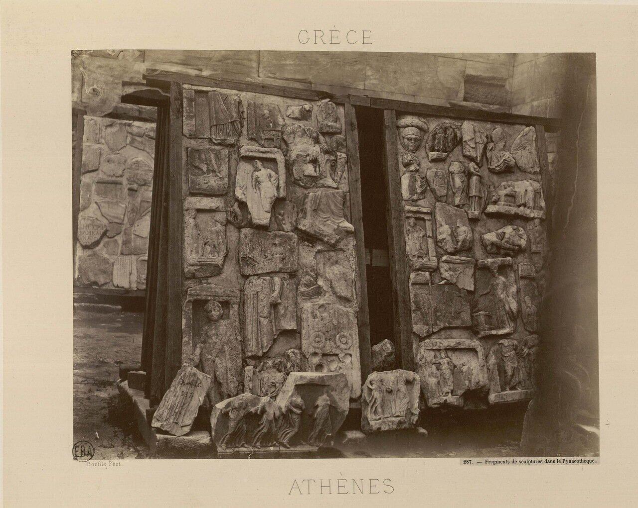 09. Фрагменты скульптур в Пинакотеке