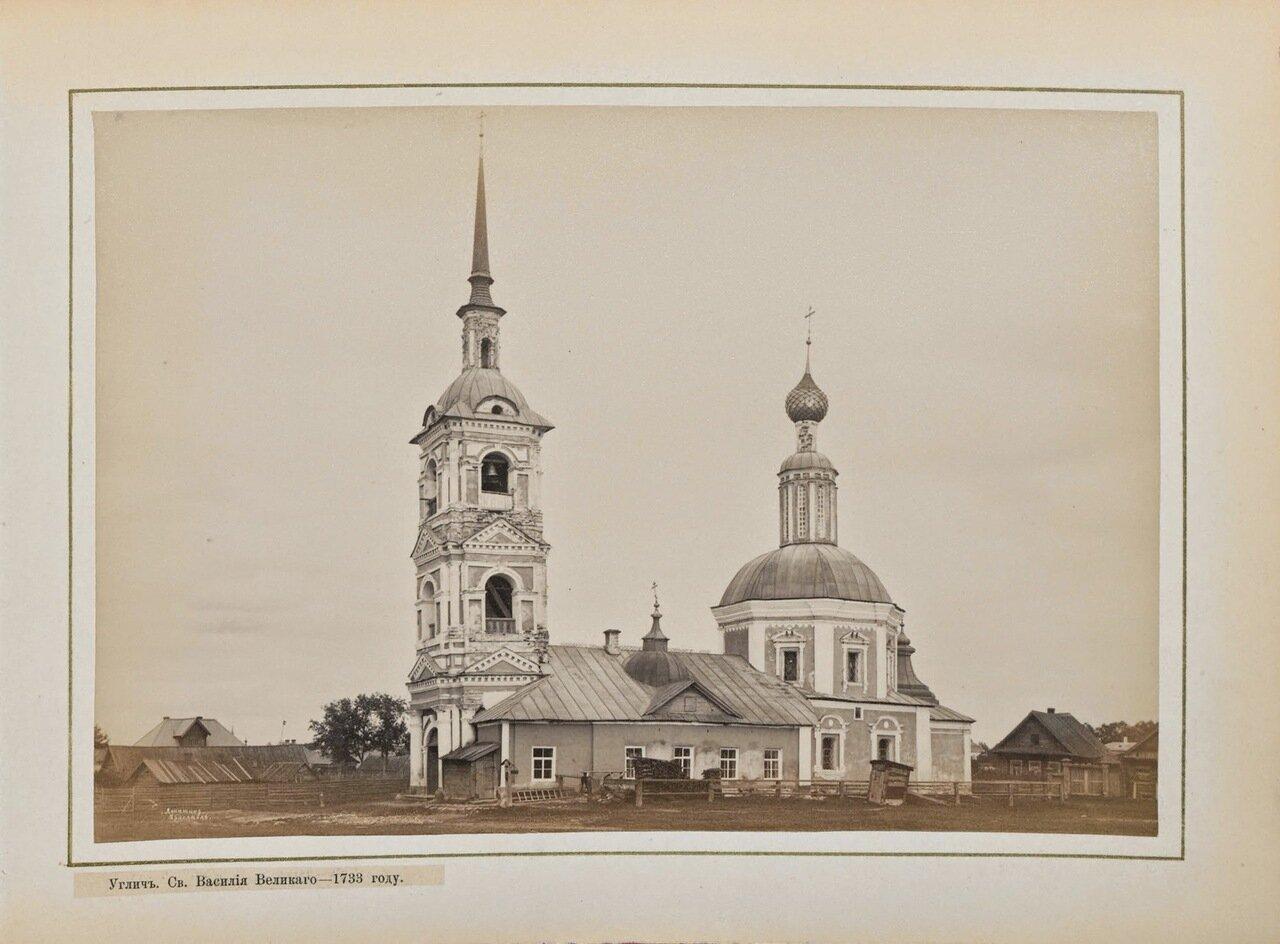 Храм св. Василия Великого