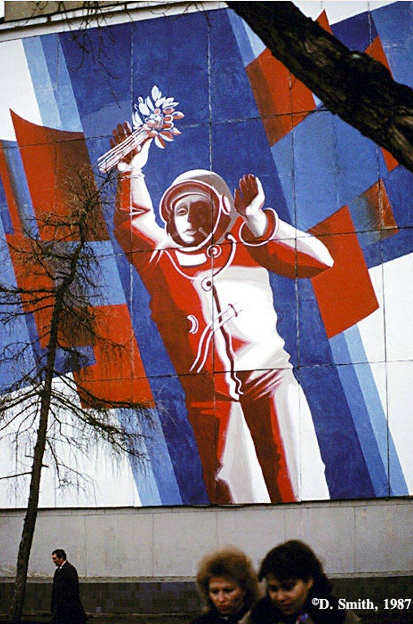 Плакат «Падающий космонавт»