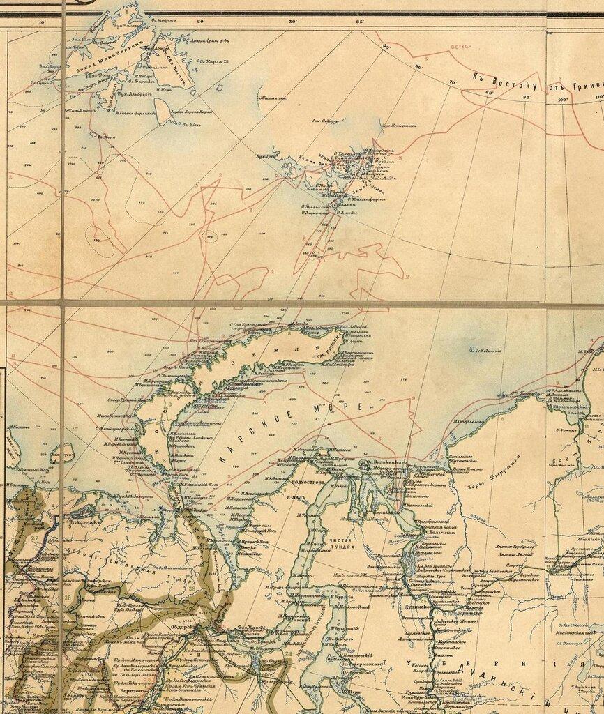Карта Азиатской России и смежных с нею владений(фрагмент) 1890 г.