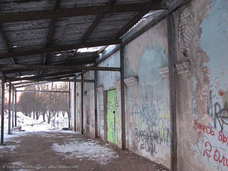 Станция Внешняя, Красноармейск.