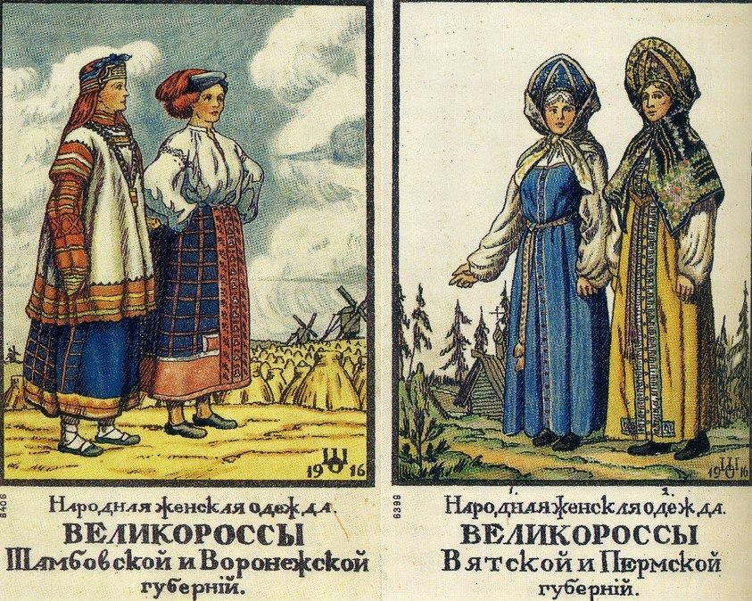 Руское фото жен 5 фотография