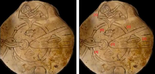 Доказательства древних контактов землян с инопланетянами обнародовало мексиканское правительство