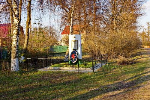 Памятник партизанам, Архангельское, Рузский район Московскоя области
