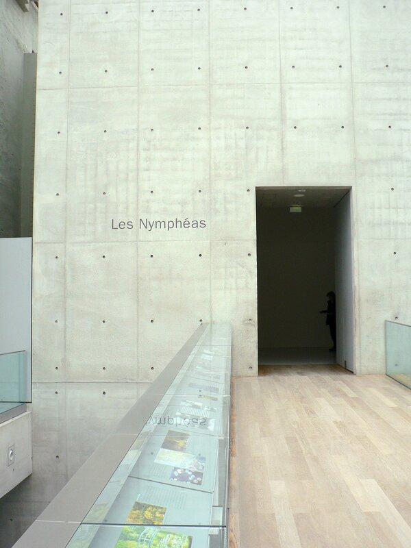 Музей Оранжери в Париже