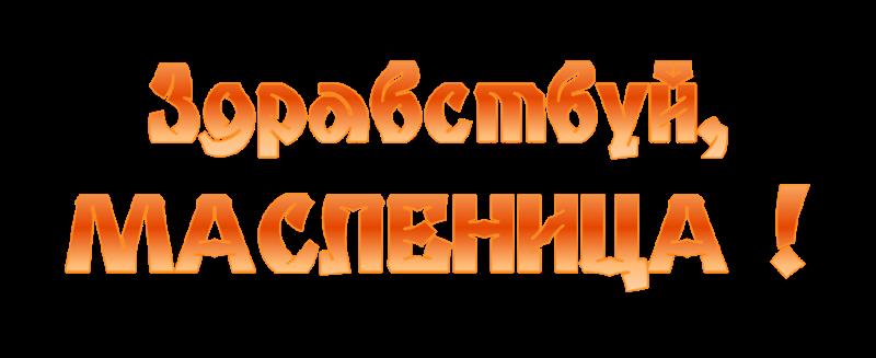 956930_html_79d7808b.png