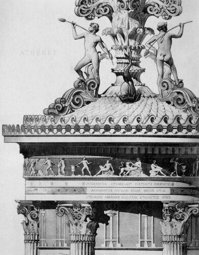 Памятник Лисикрата, фрагмент фасада