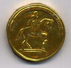 Шоколадные медали - Котовский.jpg