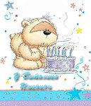 У Виталика именины!! открытки фото рисунки картинки поздравления