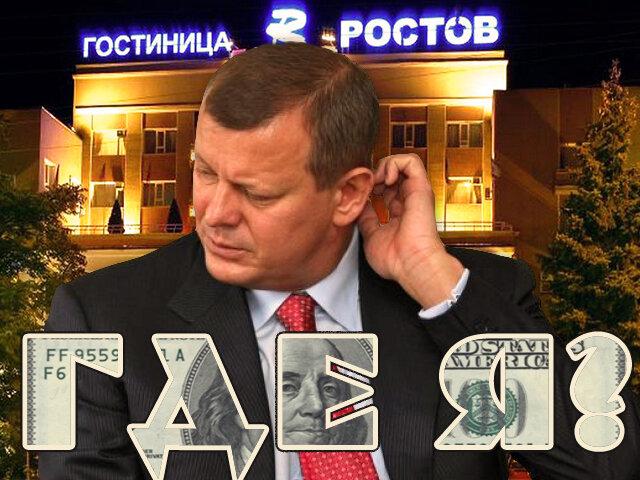 Шокин: На данный момент неизвестно, где находятся Клюев и Мельничук - Цензор.НЕТ 3107