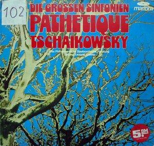 P. Tschaikowsky. Die Grossen Sinfonien - Pathetique (1980) [Maritim, 47 091 NK]