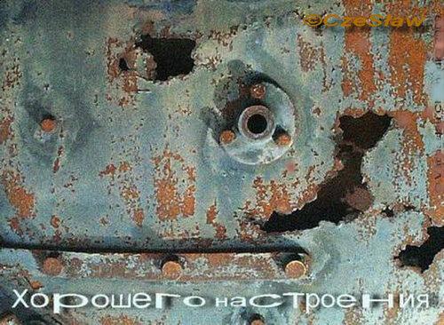 http://img-fotki.yandex.ru/get/9804/219038366.1/0_d2d42_f4f6cfcc_L.jpg