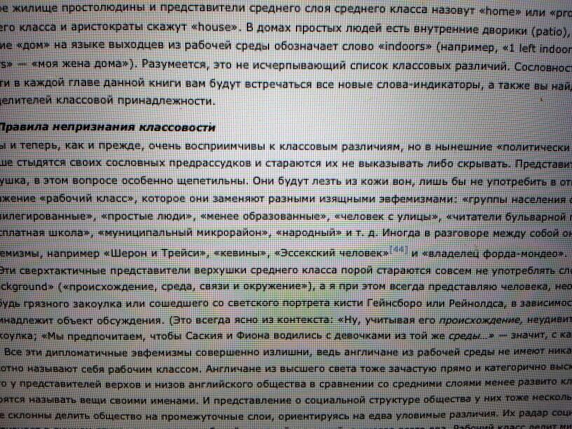 IMG-20140622-WA0008.jpg