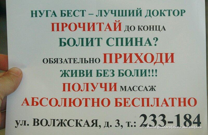 �������� ������, �������, 20 ����� 2014 ����