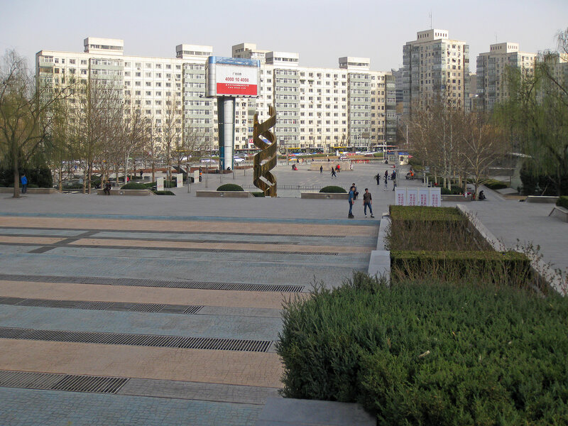 Парк и кварталы Пекина