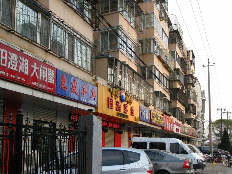 Магазины на первом этаже жилого дома
