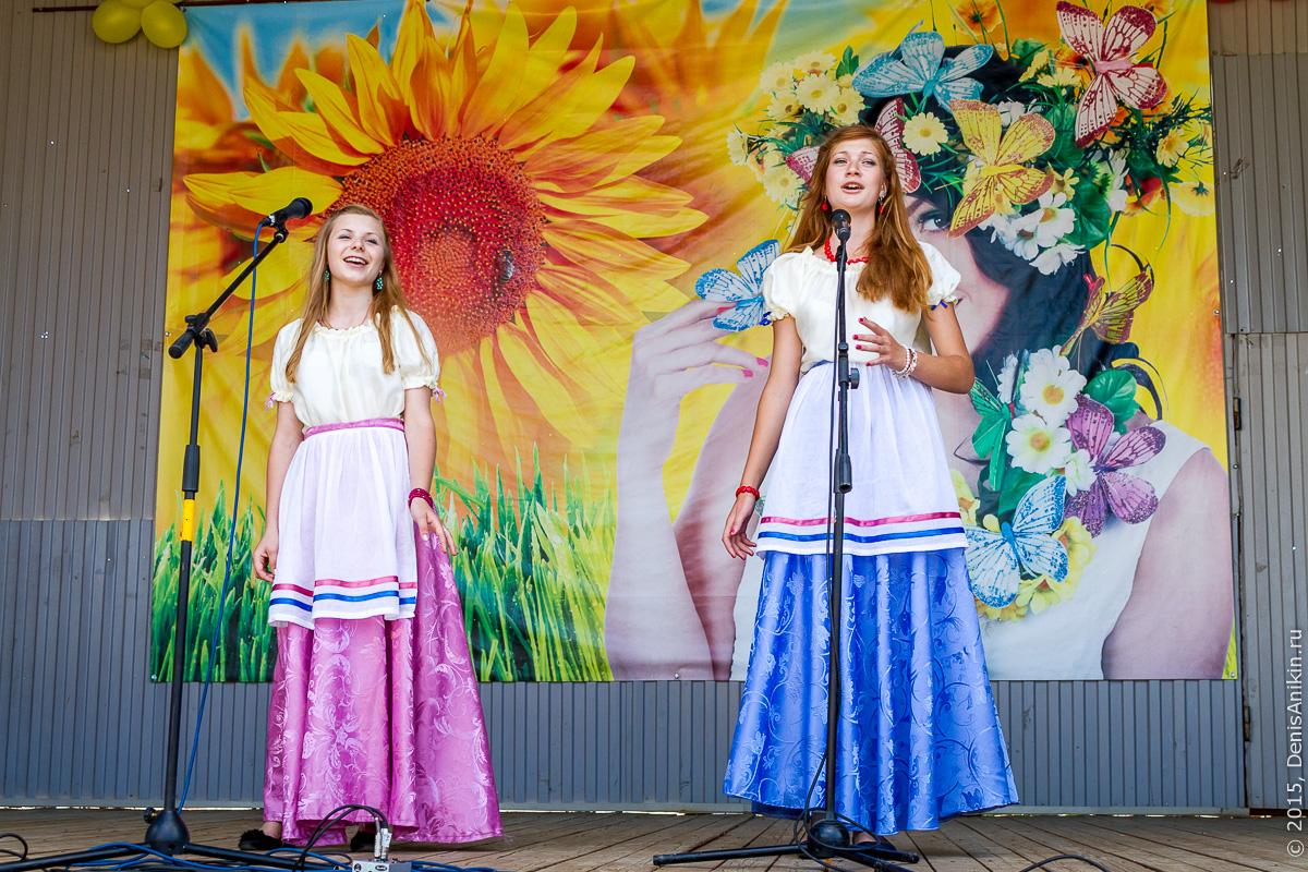 250 лет переселения немцев в Россию 39