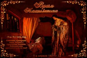 http://img-fotki.yandex.ru/get/9804/56879152.336/0_f31aa_711fed61_M