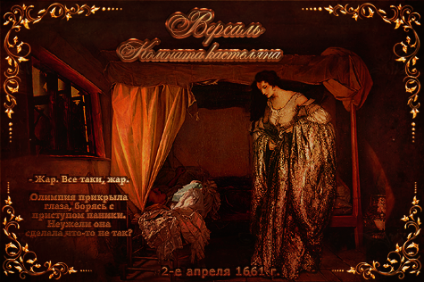 http://img-fotki.yandex.ru/get/9804/56879152.336/0_f31aa_711fed61_orig