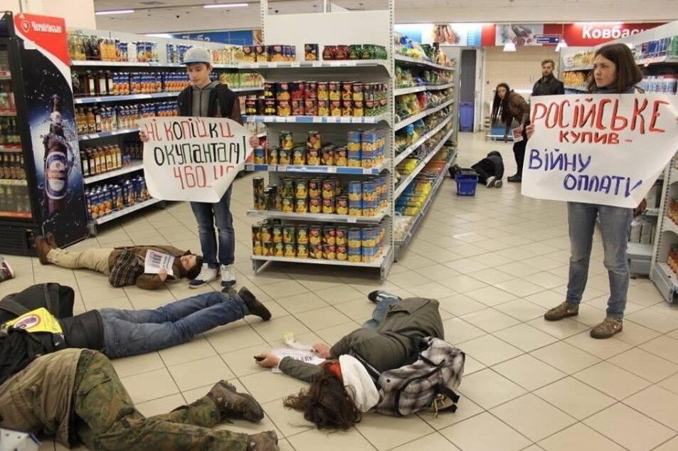Российское убивает