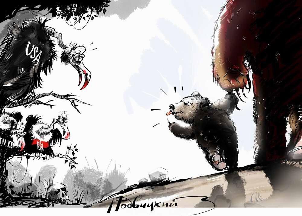 Россия и Украина - Карикатурист Виталий Подвицкий  (05)