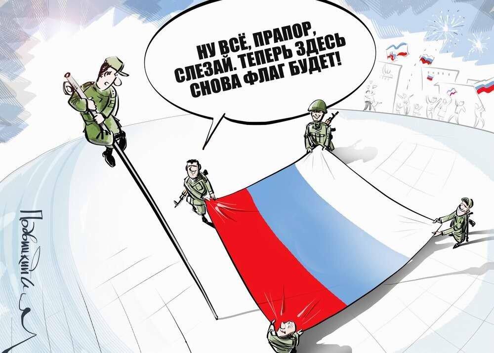 Россия и Украина - Карикатурист Виталий Подвицкий  (06)