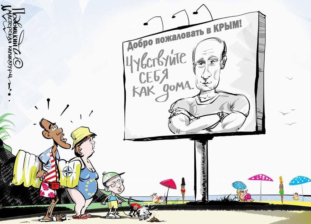 Россия и Украина - Карикатурист Виталий Подвицкий  (07)