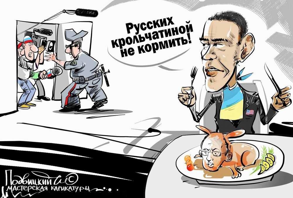 Россия и Украина - Карикатурист Виталий Подвицкий  (12)