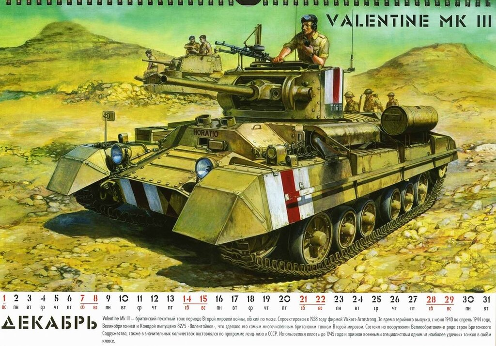 Британский пехотный танк valentine mk iii