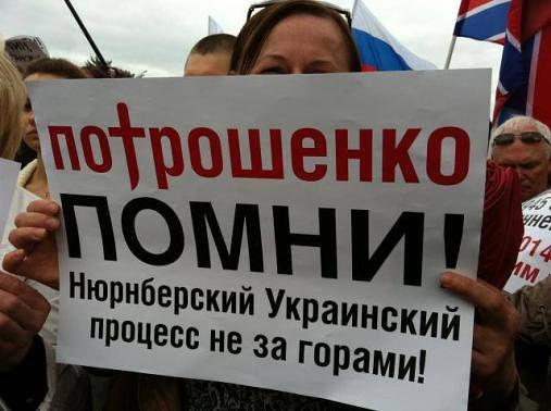 Запрет Чубарову на въезд в Крым - приговор российской оккупации, - МИД - Цензор.НЕТ 110