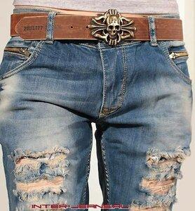 рваные джинсы для девушек