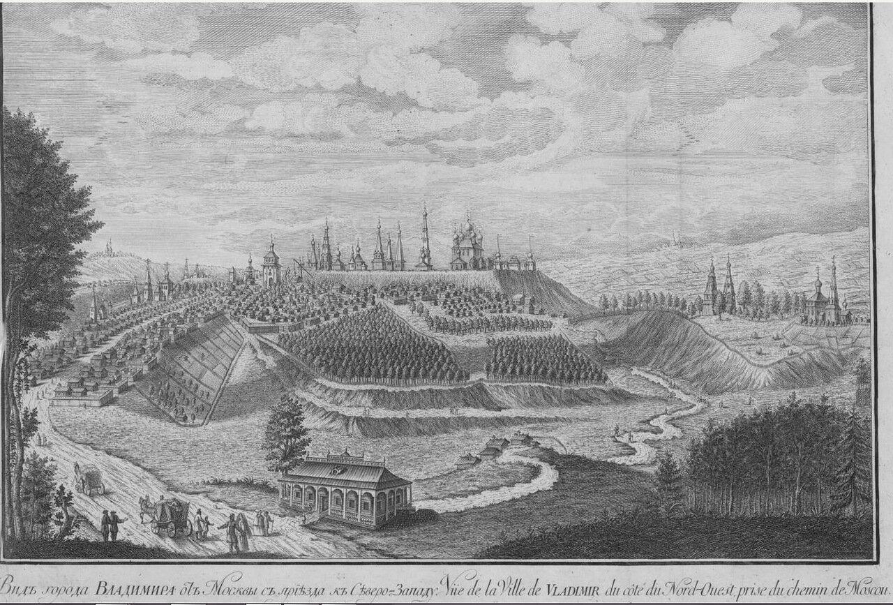 Видъ города Владимира отъ Москвы съ прiѣзда къ Сѣверо-Западу